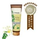 Naturals 辣木籽潤手霜 60ml...