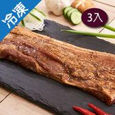 【醃漬入味】台灣鹹豬肉350G-400G/3包【愛買冷凍】