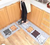地墊門墊進門浴室防滑墊衛生間門口腳墊家用衛浴吸水地毯廚房地墊igo 青山市集