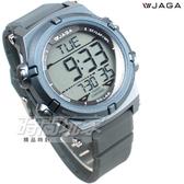 JAGA捷卡 多功能大視窗計時電子男錶 冷光防水 電子手錶 鬧鈴 計時碼錶 可游泳 M1192-C(灰)