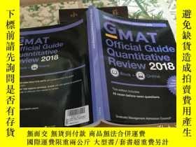 二手書博民逛書店GMAT罕見Official Guide 2018 Quanti
