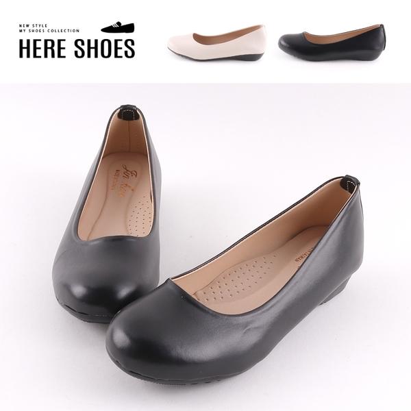 [Here Shoes] 2CM 舒適乳膠鞋墊 MIT台灣製 純色皮革素面百搭 圓頭包鞋 娃娃鞋-AN381