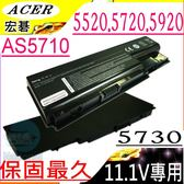 ACER 電池(6芯)-宏碁 ASPIRE 5520G,5710G,5720G,5730,5920,ICL50,ICW50,ICY70,AS07B31,AS07B41,11.1V