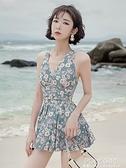 游泳衣女2021年新款溫泉遮肚顯瘦仙女范韓國ins女士性感連身泳裝 夏季新品