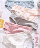 雙十二 日系純棉簡約蝴蝶結字母純色少女內褲女士低腰大碼三角褲
