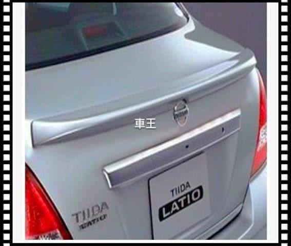 【車王小舖】Nissan 日產 Tiida 四門 4D 壓尾翼 尾翼 定風翼 擾流板