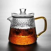 家用可拆洗耐高溫茶壺耐熱玻璃過濾功夫泡茶壺茶杯沖茶器茶具套裝全館八八折柜惠