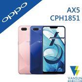 【贈原廠保護殼+傳輸線+立架】OPPO AX5 (CPH1851) 3G/64G 6.2吋 智慧型手機【葳訊數位生活館】