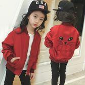 女童外套秋裝新款短款夾克拉鏈衫中大童上衣潮正韓兒童棒球服