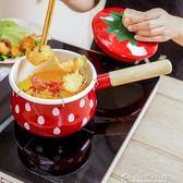 琺瑯鍋琺瑯搪瓷奶鍋雪平鍋草莓單柄輔食鍋煮面鍋電磁爐燃氣日式煮鍋  color shop