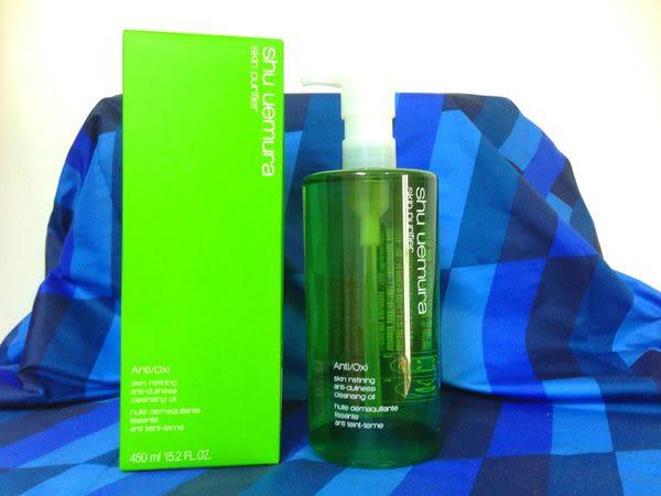 SHU UEMURA 植村秀植物精萃潔顏油450ML極濃綠茶版 百貨公司專櫃貨