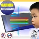 【Ezstick抗藍光】GARMIN DriveSmart 61 6.95吋 防藍光護眼螢幕貼 (可選鏡面或霧面)