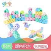 雪花片積木 數字方塊大小顆粒男孩女孩2-3-6周歲益智拼插兒童玩具