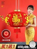 (買一送一)大紅燈籠燈吊燈中國風新年過年春節裝飾戶外大門佈置陽台燈籠掛飾ATF 格蘭小舖