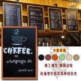 餐廳咖啡奶茶店鋪菜單價目表復古磁性裝飾記事板大小雙面掛式黑板FA 萬聖節