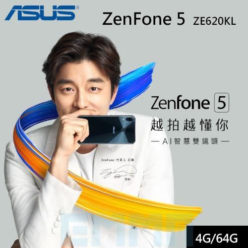 全新【3期0利率】華碩 ASUS ZenFone 5 ZE620KL 6.2吋 4G/64 3300mAh 1200萬畫素 人臉解鎖 智慧型手機