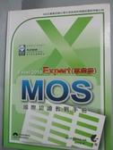 【書寶二手書T6/電腦_QHW】MOS 國際認證教戰手冊:Excel 2010 Expert(專業級) _陳智揚_附光碟