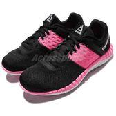 Reebok 慢跑鞋 ZPrint Run Neo 黑 粉紅 白底 輕量 女鞋 運動鞋【PUMP306】 BD1194