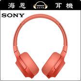 【海恩數位】日本 SONY WH-H800 無線藍牙耳罩式耳機 暮光紅 全新小巧耳罩設計 公司貨保固