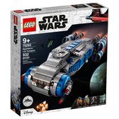 樂高積木LEGO《 LT75293 》STAR WARS™ 星際大戰系列 - Resistance I-TS Transport / JOYBUS玩具百貨