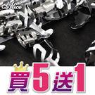 【小麥老師樂器館】指套 ALICE AP-100MS (買5送1) 食指套 PICK 彈片 金屬【C24】