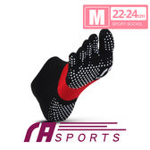 瑪榭 FootSpa止滑機能足弓五趾襪 (22~24cm) MS-21772