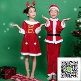 聖誕兒童服飾  兒童服裝男童裝扮幼兒圣誕老人裝扮cos公主裙女童演出服冬 歐歐流行館
