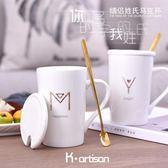 七夕節禮物-創意復古陶瓷杯子大容量水杯馬克杯簡約情侶杯帶蓋勺咖啡杯牛奶杯 限時八八折