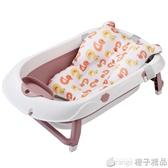 嬰兒折疊浴盆寶寶洗澡盆兒童沐浴桶新生兒用品泡澡洗臉盆大號加厚   (橙子精品)