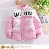 女童外套 鋪棉厚款保暖外套 魔法Baby