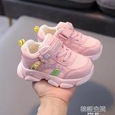 1-5歲寶寶機能鞋2020春秋季3兒童運動鞋透氣網鞋男童女童小童鞋子