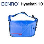 BENRO 百諾 Hyacinth-10 風信子系列 單肩包 攝影背包 藍 可放1機1鏡 (勝興公司貨)