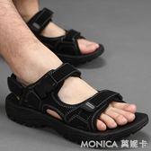 涼鞋越南皮涼鞋男士沙灘鞋夏拖鞋兩用學生運動戶外大碼休閑鞋 莫妮卡小屋