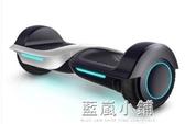 兩輪體感電動扭扭車成人智慧思維漂移代步車兒童雙輪平衡車 QM 藍嵐小鋪