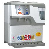 ★東龍★蒸汽式電動給水溫熱開飲機 TE-161AS