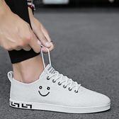 歡慶中華隊小白鞋夏季韓版潮鞋2019新款帆布板鞋潮流春季休閒白鞋子百搭男鞋