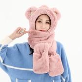 加厚帽子女士秋冬季可愛冬天毛絨絨圍巾一體護耳保暖手套三件套潮 范思蓮恩