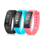 全程通防水男女心率血壓手環智慧運動手錶藍芽蘋果華為小米3通用