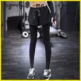 瑜伽健身褲 瑜伽褲彈力顯瘦速干防走光緊身運動褲