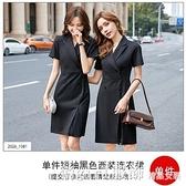 短袖洋裝 短袖黑色高端職業裝西裝連身裙女春夏薄款氣質OL時尚美容師工作服 俏girl