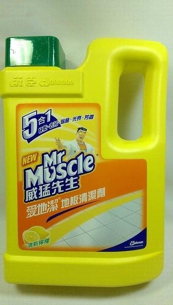【威猛先生 愛地潔 地板清潔劑清新檸檬2000cc】226480石質地板清潔亮光劑!【八八八】e網購