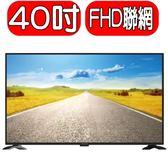 結帳更優惠★SHARP夏普【LC-40SF466T】40型FHD智慧連網顯示器+視訊盒