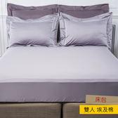 HOLA 艾維卡埃及棉素色床包 雙人 晨灰