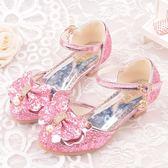 兒童鞋女童公主鞋夏秋款蝴蝶結公主皮鞋學生演出舞蹈禮服單鞋白鞋【奇貨居】