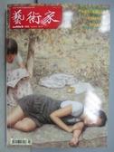 【書寶二手書T2/雜誌期刊_QJP】藝術家_454期_當代女性藝術的轉向等