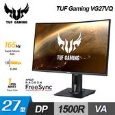 【ASUS 華碩】TUF GAMING VG27VQ 27吋 極速曲面電競螢幕 【加碼贈攜帶型肥皂紙】