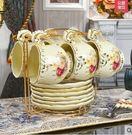 歐式咖啡杯套裝英式茶杯茶具杯碟歐美陶瓷紅...