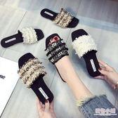 拖鞋女夏外穿新款韓版外穿珍珠一字涼拖鞋學生百搭平底沙灘鞋 週年慶8折
