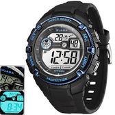 JAGA M932-AE 豪邁粗礦多功能電子錶/運動錶-黑藍色 (捷卡公司貨保證防水)