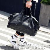 旅行袋 大容量商務手提包皮質旅行包健身包時尚男士短途出差行李包男 瑪麗蘇